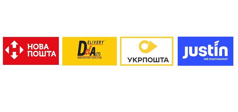 новая почта лого